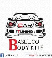 حصريا من شركة الباسل جميع انواع ال body kit وقطع زينة السيارات باسعار الجمله وجوده عاليه وضمان تطابق