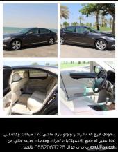 للبيع لكزس LS460 لارج سعودي 2008