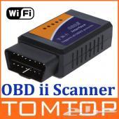 جهاز فحص السيارات OBD II للايفون والاندرويد .. واي فاي - بلوتوث ... بسعر ممتاز ولفترة محدودة