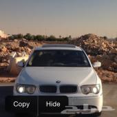 BMW 745 iL 2005