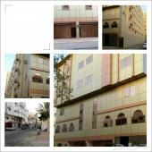 (بالصور) عمارة سكنيةإستثمارية جديدة للبيع حي النزهة مكة المكرمة