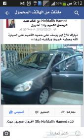 ايكو موديل 2004 الرياض شارع التلفزيون حي الوشام