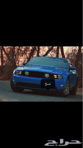 موستنق خليجي GT 2010 ( تم تنزيل الحد )