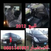للبيع هونداي 2012