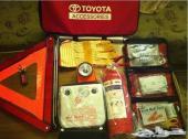 شنطة السلامة تويوتا TOYOTA جديدة 2015 وكالة أصلية شاملة طفاية الحريق لجميع موديلات تويوتا
