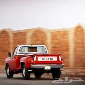 جمس 454 الرياض