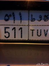 لوحه مميزه رقم ى و ط 511  للبيع