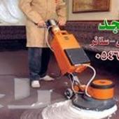 شركة ال الشيخ لتنظيف الفلل والقصور والعمائر 0506101337 وغسيل الخزانات وازاله الاوساخ مع التعقيم داخل
