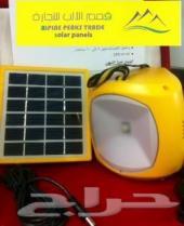 وفر فاتورة الكهرباء مع مستلزمات الطاقة الشمسية