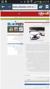 انخفاض اسعار النفط يهوي بأسعار السيارات 20 في الميه