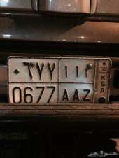 لوحة سيارة خصوصي للبيع
