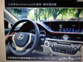 للبيع شاشة سيارة متعددة الاستخدام متطوره بجودة عاليه بحالة ممتازه جديده بسعر مغري