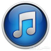 حسابات اب ستور ايتونز امريكي حق الايفون او ايباد لتحميل الالعاب والتطبيقات (استلم حسابك ثم ادفع )