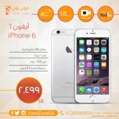 أجهزة أيفون 6 بأسعار مميزة مع شحن مجاني
