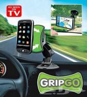 افضل حامل جوال للسياره او البيت وعن تجربه (GRIPGO)