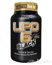حارق الدهون ( للنساء ) Lipo 6 Black ليبو 6 بلاك