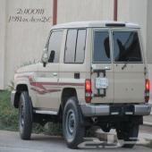 للبيع ربع 2011