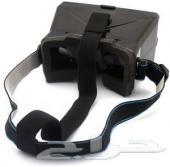 VIRTUAL REALITY نظارات لعرض جوالك بتقنية ال 3D للواقع الافتراضي