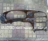 كابرس قطع غيار بسعر مناسب 2001