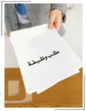 خبرة 15 سنة في السعودية بالتسويق والدعاية والإعلان والإعلام