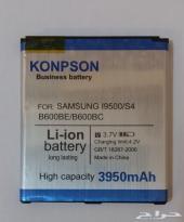 بطاريات KONPSON لجوالات الجالكسي اس 4 و اس 5