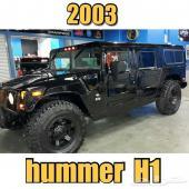 للبيع hummer h1 موديل 2003
