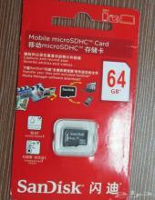 ذواكر او ذاكرة 64 قيقا لاجهزة وجوالات الاندرويد والكاميرات اسعار مغريه