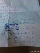 يوكن دبل XL 2008 سعودي للبيع