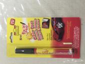 قلم السحري لإزالة الخدوش من على جسم السيارة اخر 4 حبات