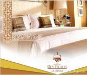 مستلزمات الفنادق والمستشفيات والشقق المفروشة والمنتجعات السياحية