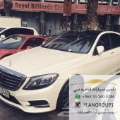 رنج روفر 2014  مرسيدس اليخت 2014 كورفت 2014  والكثير من السيارات للايجار في دبي