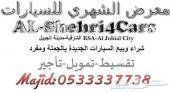 يوكن دينالي موديل 2008 سعودي 65.000ريال أقل سعر