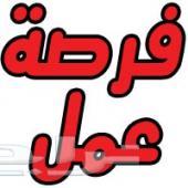 تعلن شركة اسواق التميمي في منطقة الرياض عن توفير فرص وظيفية للشباب السعودي الطموح