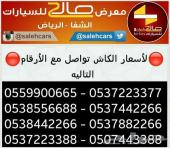 تصفيه  علي جي ام سي ترين 2012