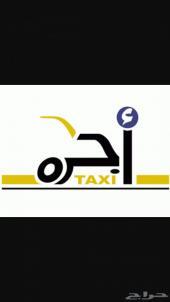 كامري اجره 2003 تاكسي