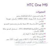 للبيع HTC M9 اللون Gunmetal Gray سعر أرخص  من السوق