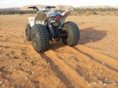دباب رام مقاس 90 للبيع في الرياض-- ديراب