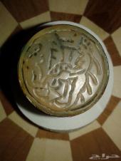 خاتم أثري تاريخي قديم جدا