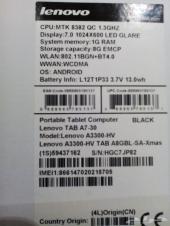 للبيع لينوفو تابلت ابي البدله بيلاك بيري Q10
