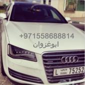 تاجير جميع انواع السيارات دبي