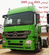 معرض اتحاد الشاحنات TRUCKS UNION - شاحنات للبيع - تعديل يومي