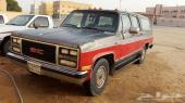 GMC للبيع او البدل بسيارة عائلية اوجيب