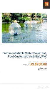 كرة الماء للمسبح 900ريال  للواحده