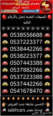 هوندا أكورد 2015 بسعر مخفض