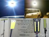 LED للرحلات