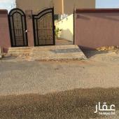 استراحة للايجار في حي الملقا في الرياض