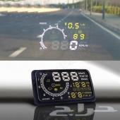 شاشة تظهر على الزجاج الامامي تظهر السرعة