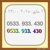 رقم لأصحاب ال لكزس