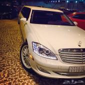 سيارات ليموزينVIP cars  للإيجار مرسيدس sclass550ابيض  كرايسلر 3 اكس كورجن فورد1 للأعراس والمناسبات