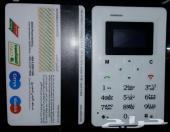 جوال m5 حجم بطاقة صراف